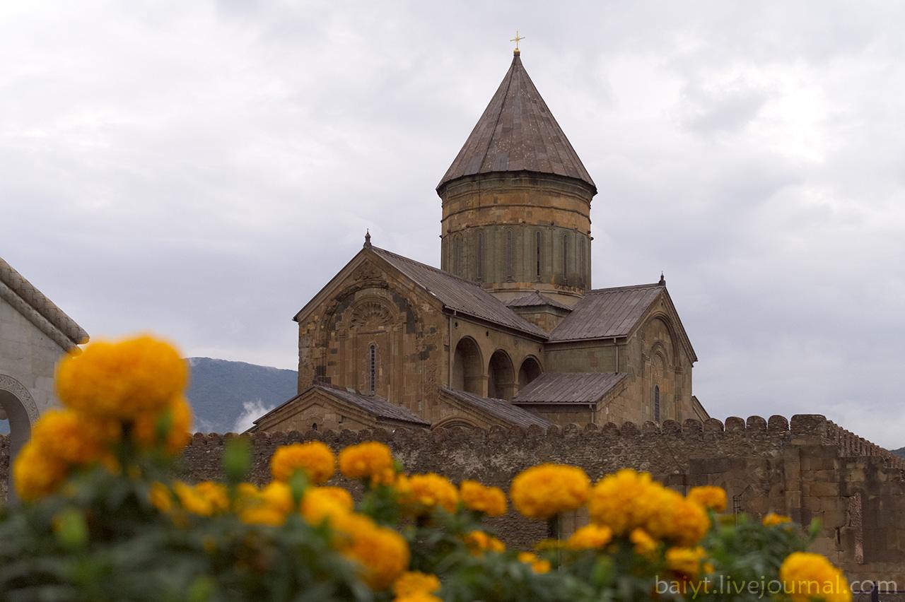 3 день Мцхета. Тбилиси.