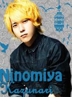 Nino 2a