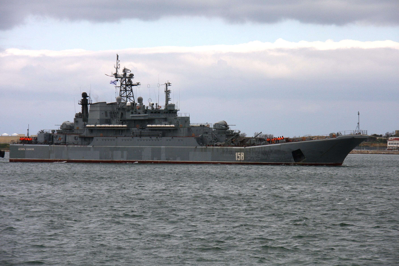 Авария большого десантного корабля