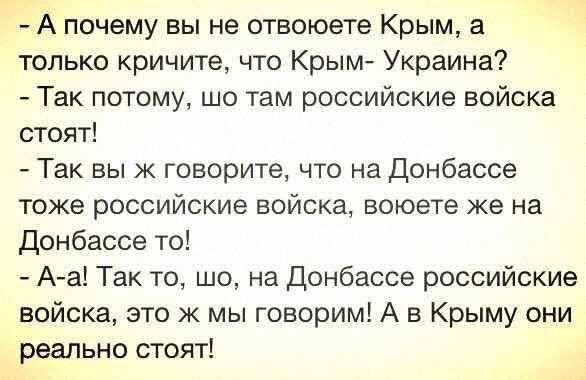 войска на украине