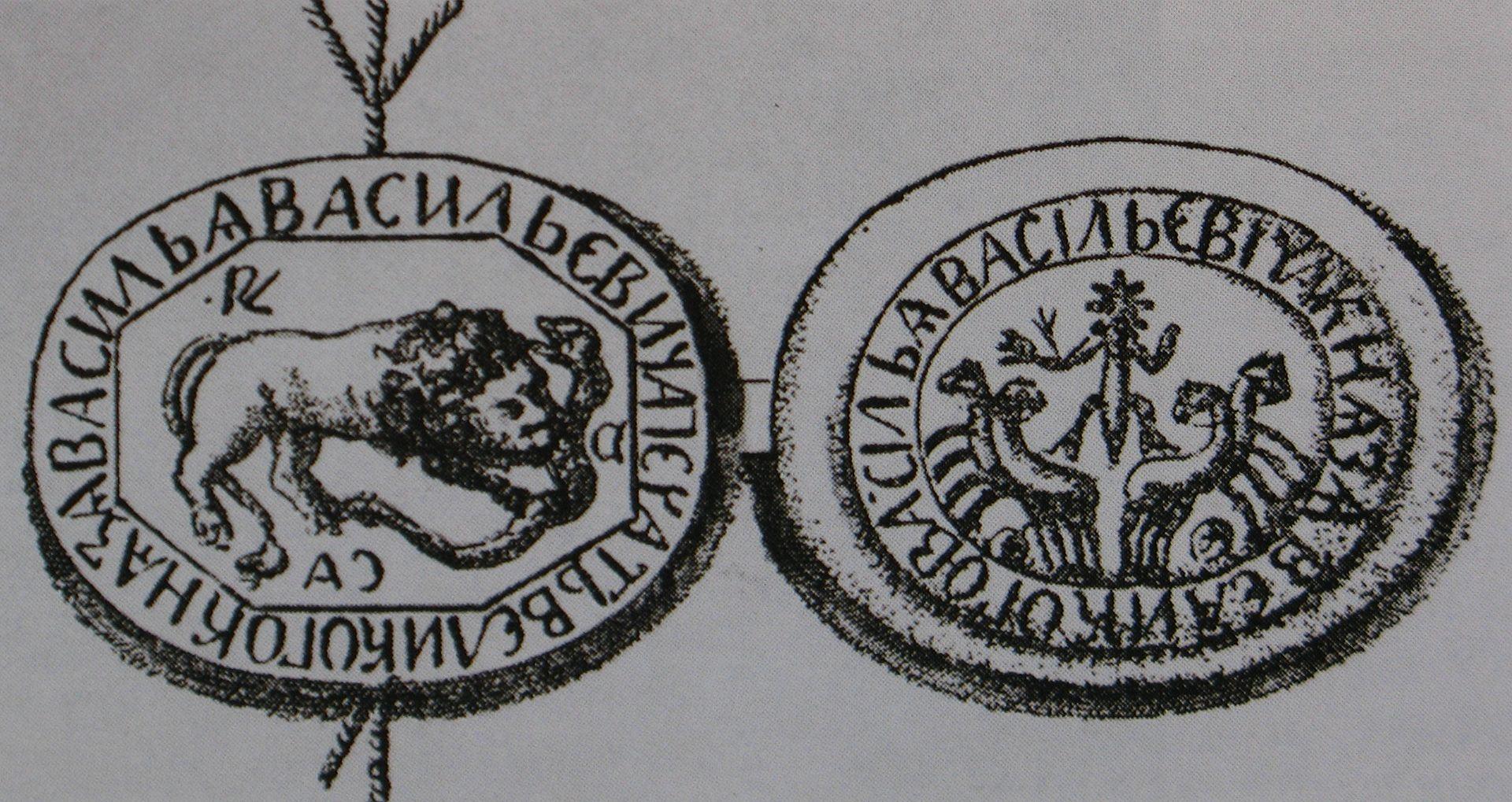 Seal_1462.JPG