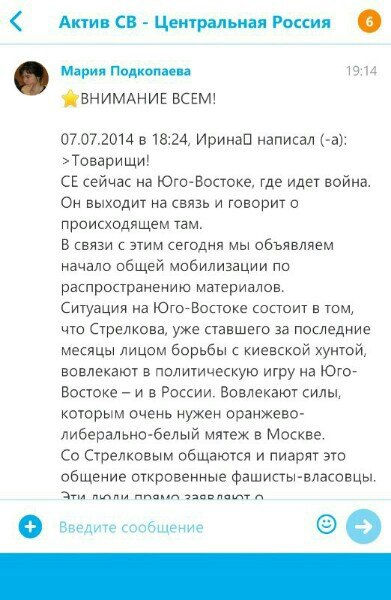 СССР-2.0 еще нет, а вторая КПСС уже есть 249276_600