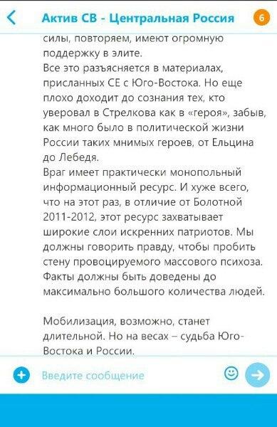 СССР-2.0 еще нет, а вторая КПСС уже есть 250047_600