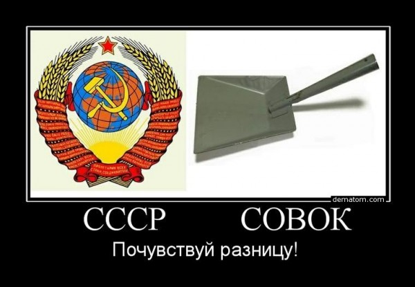 http://ic.pics.livejournal.com/balbes92/50732061/282101/282101_600.jpg