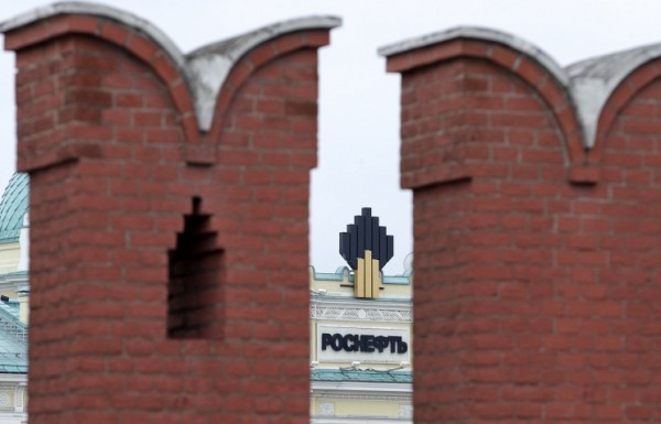 """Правительство согласовало вопрос об отчуждении части акций """"Роснефти"""""""