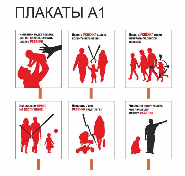 плакаты+банер_ЮЮ испр текст