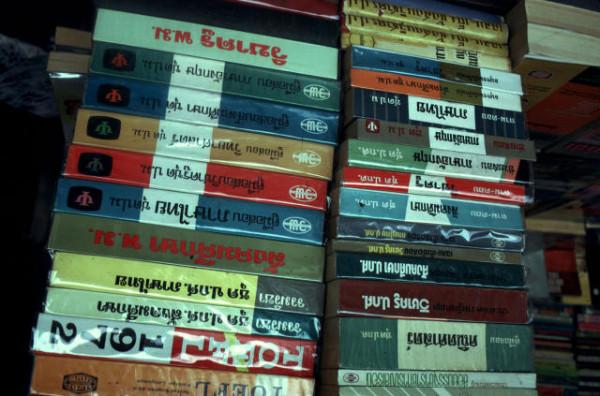 Книги на прочтение в 2015 году