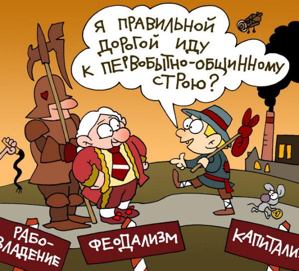 05_karikatura5