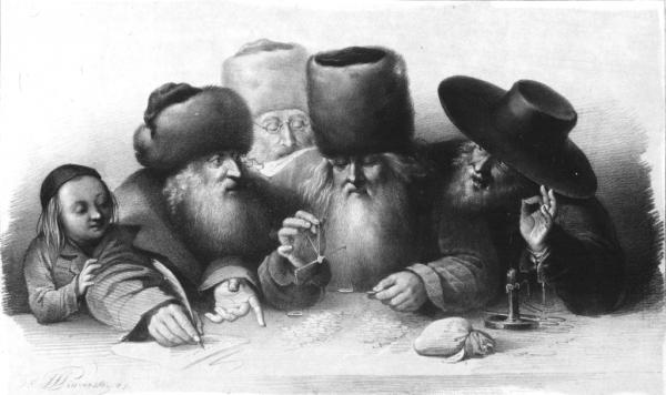 Запретные работы К. Маркса и Ф. Энгельса. Часть 2. К еврейскому вопросу (ОКОНЧАНИЕ)