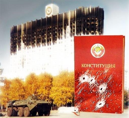 Красно-коричневый. Образы из 1993 года. Часть 5. Советник