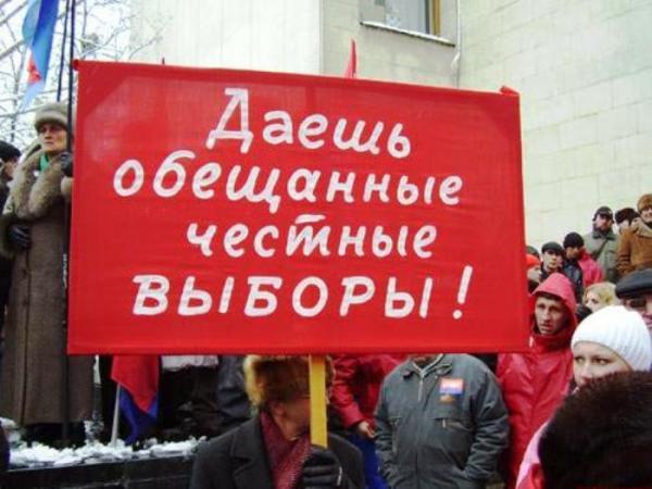 chestniye_vibory_2013