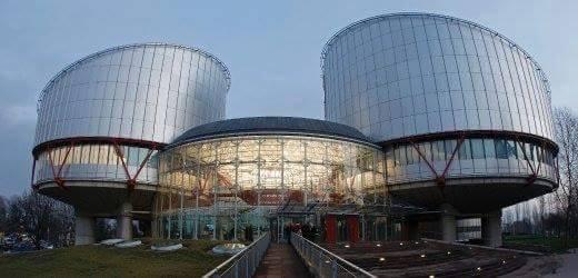 суд по правам человека