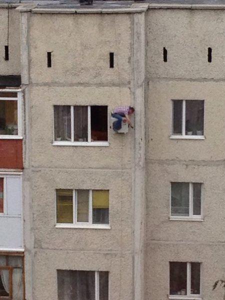 Это Россия20