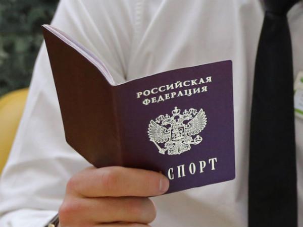 микрокредиты в москве по паспорту займы онлайн без электронной почты