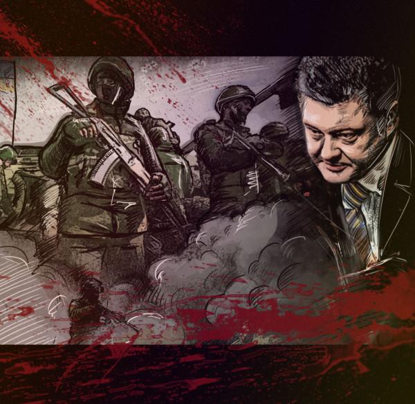 Украина нацгвардия