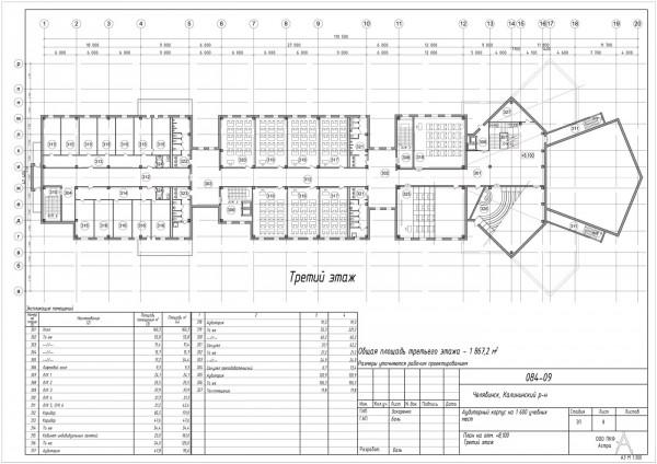 План-3-этажа