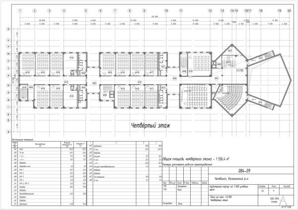 План-4-этажа