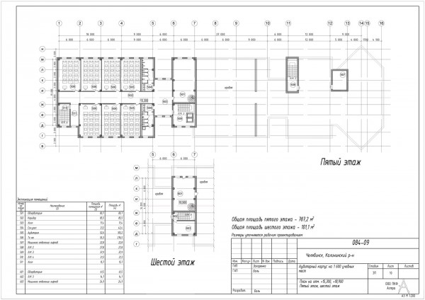 План-5-этажа