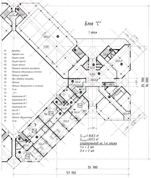 007-Блок-С-первый-этаж