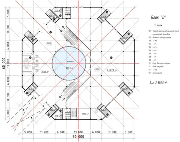 009-Блок-Д-первый-этаж