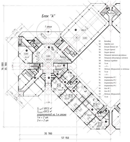 014-Блок-А-первый-этаж