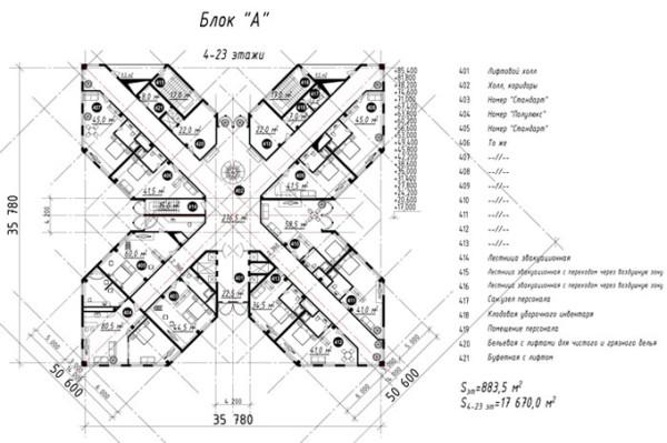 013-Блок-А-типовой-этаж