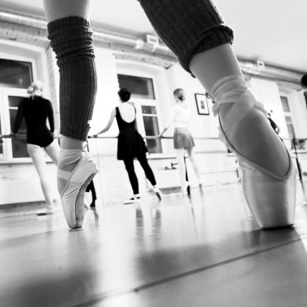 балетная студия для взрослых