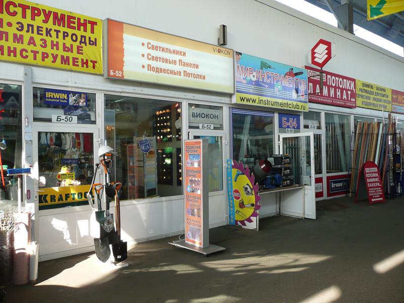 магазин рыбалка во дворе