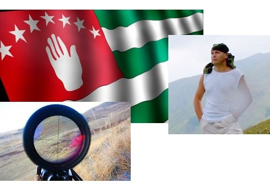 abkhazia-detail-of-waving-flag