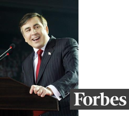 Saakashvil