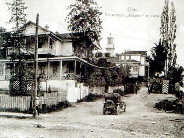 Sochi 1917 a