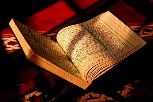 Holy-Quran-The-most-preciuos-book-among-all