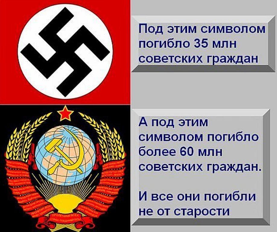 Nazis_kommies