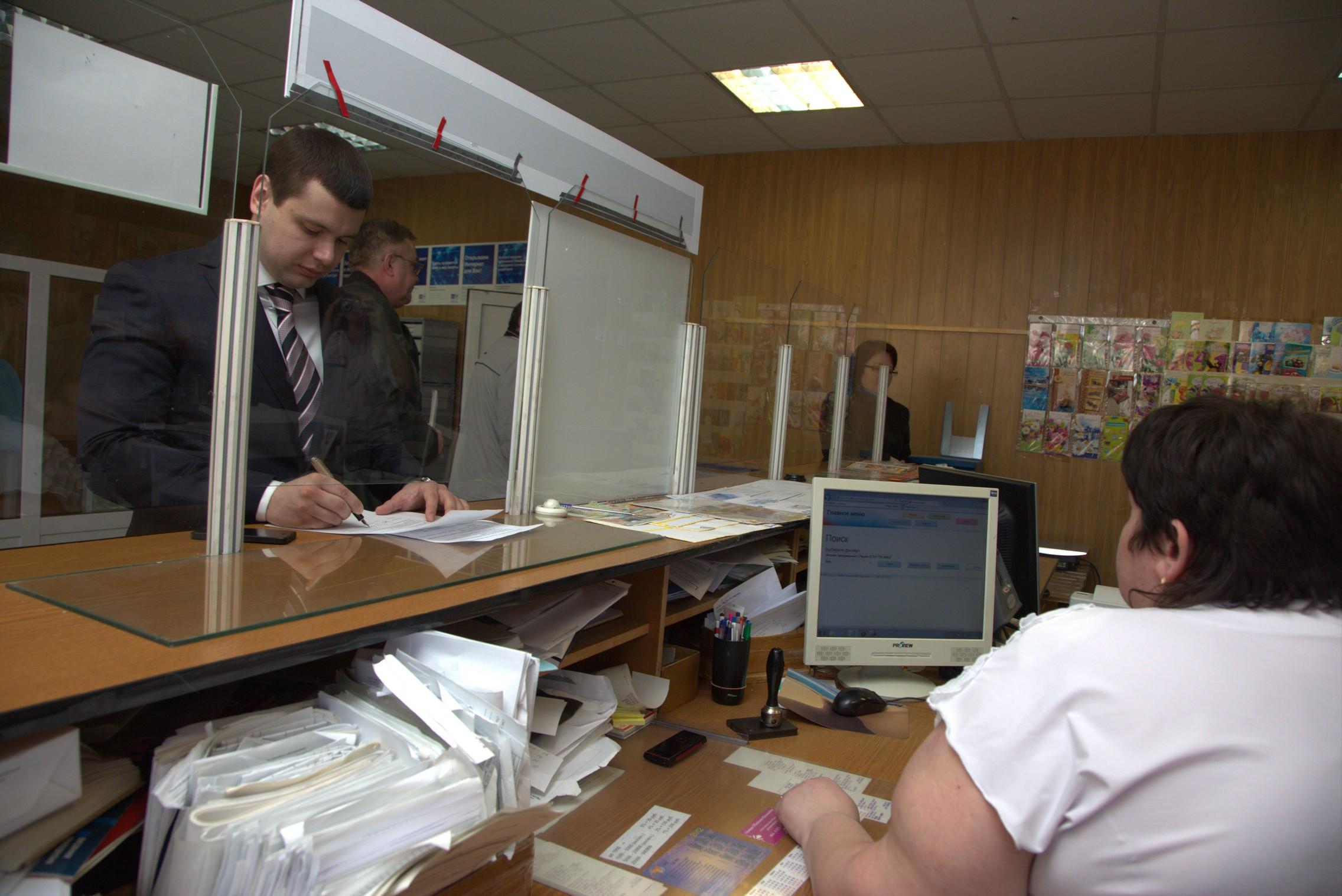 Получение услуги в окне МФЦ