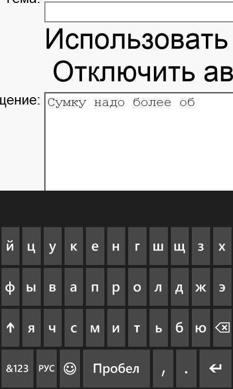 wp_ss_20140219_0001