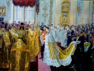 16. Лауриц Туксен. Венчание Николая II и великой княгини Александры Федоровны 14(26) ноября 1894 года