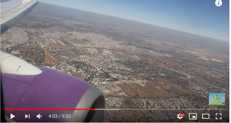 Ганей Тиква с самолета 12-2013-2