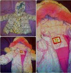 куртки мелк
