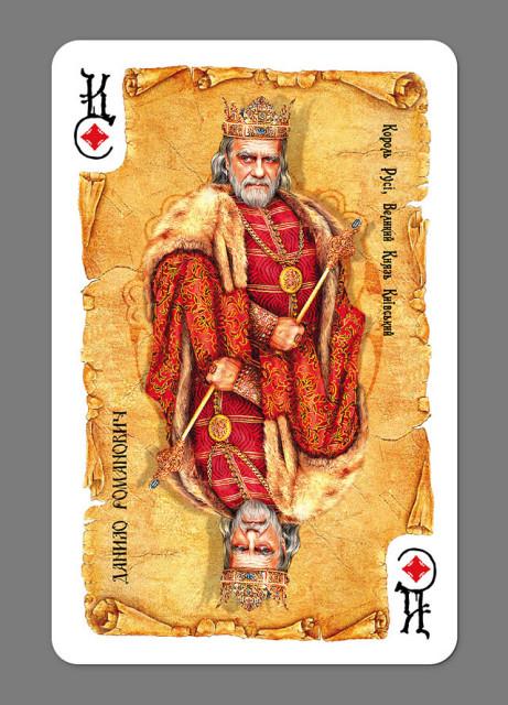 У Львові випустили колоду «Карт Королівства Руського»