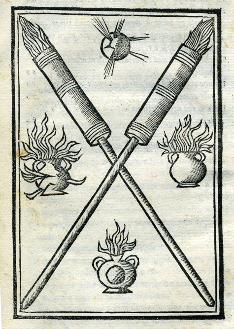 Огненные трубы