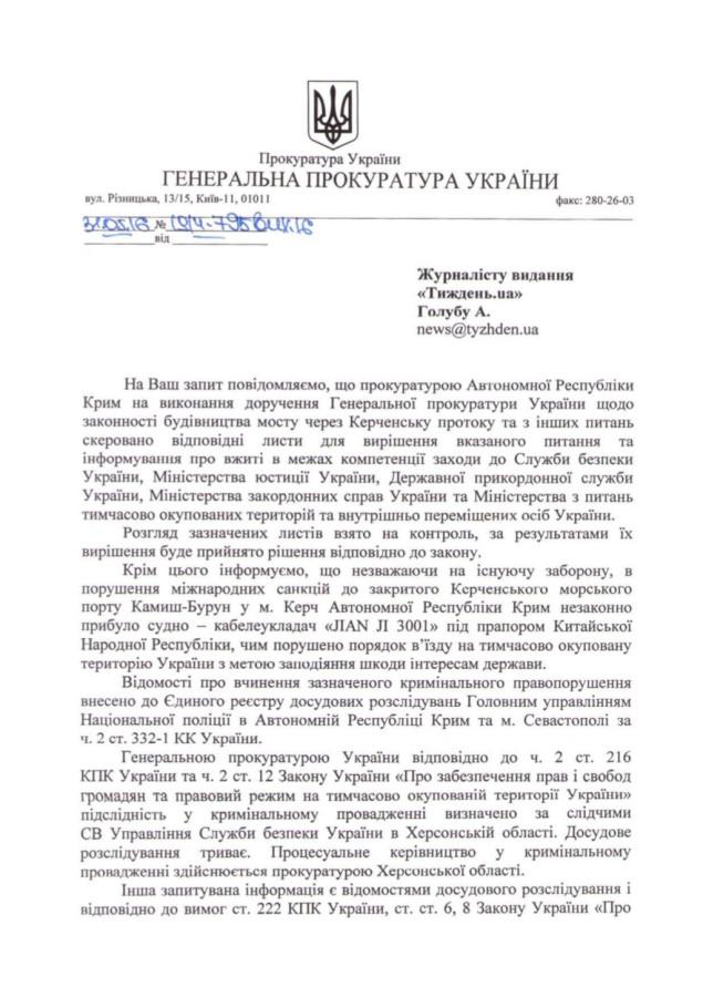 krym-1-1024