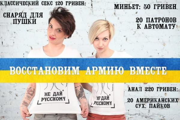 Проститутки санкт петербурга царское село