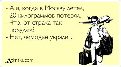 atkritka_1360102050_765