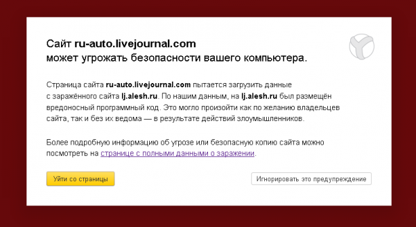 ру_авто