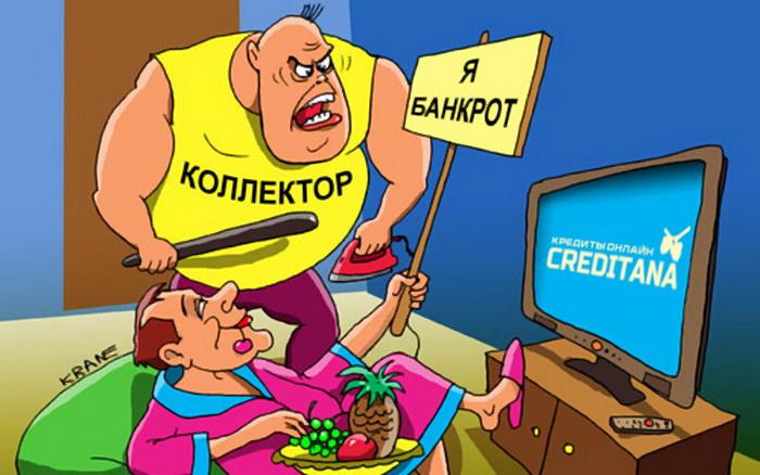 zakon-o-bankrotstve-fizicheskix-lic
