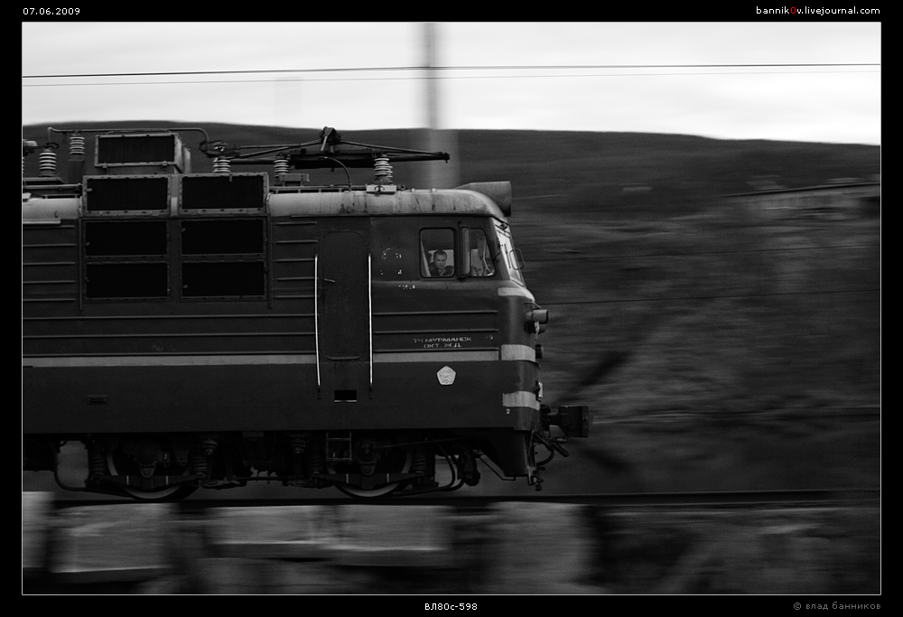 ВЛ80с-598