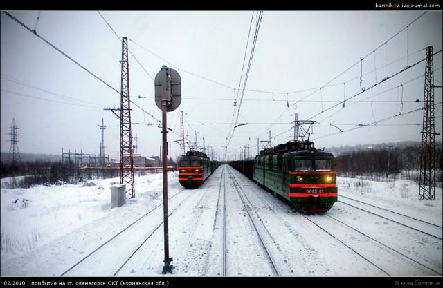 02.2010 | прибытие на ст. оленегорск ОКТ (мурманская обл.)