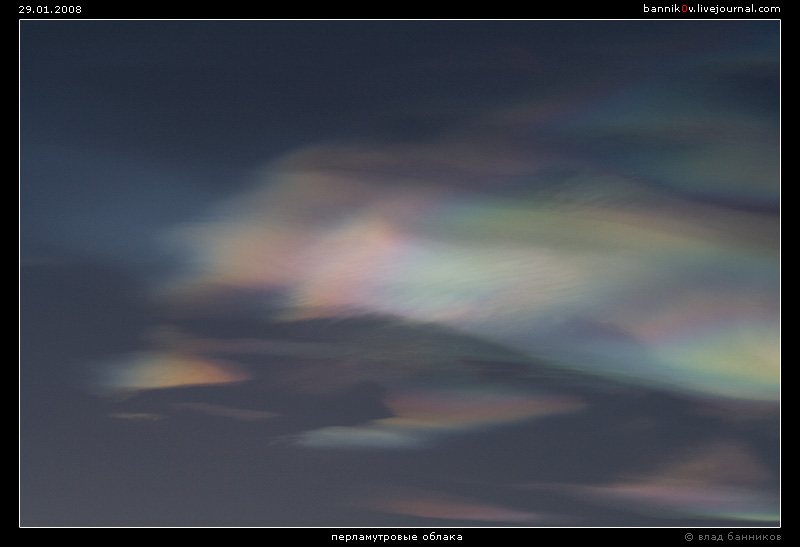 перламутровые облака (детали)