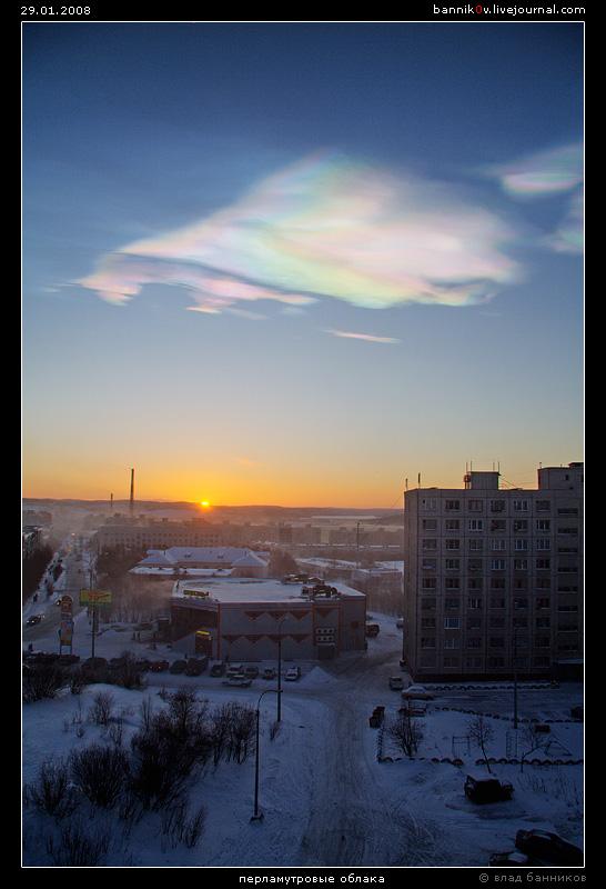 перламутровые облака (обзор)
