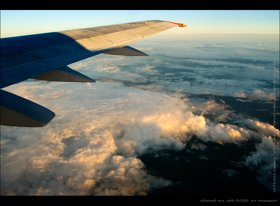 спб.—мурманск   над облаками